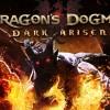 《龍族教義:黑暗再臨》10月5日繁中版同步發售