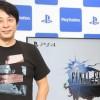 田畑端:PS5將是以雲端技術為主
