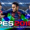 《PES 2018》9月發售,遊戲各種玩法介紹
