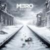 《Metro : Exodus》獨佔Epic Games Store 引Steam玩家不滿舊作被刷差評