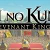 《二之國2 亡靈王國》的全部內容至少需要40小時