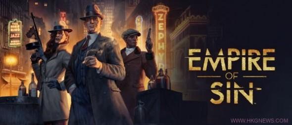 E3 2019:《Empire of Sin》黑幫策略遊戲