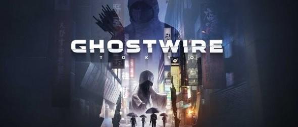 《Ghost Wire : Tokyo》全新類型遊戲非恐怖類