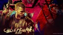 《Cyberpunk 2077》有多個結局暫未設定等級上限或登陸下一代主機