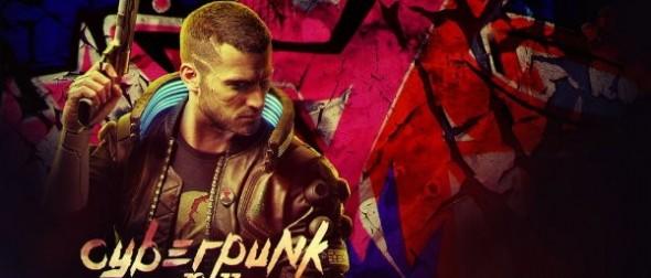《Cyberpunk 2077》各幫派特色公開