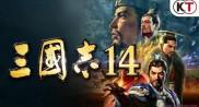 TGS 2019:《三國志 14》全新預告