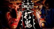 台灣恐怖遊戲《打鬼PAGUI》