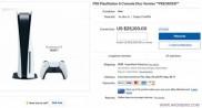 首批PS5最高已炒至2萬美元