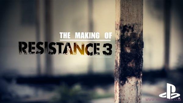 resistance3_demo
