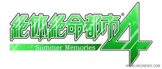summer_die