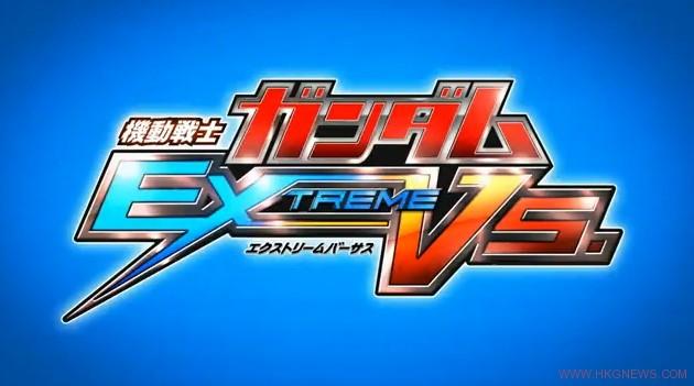 extremevs