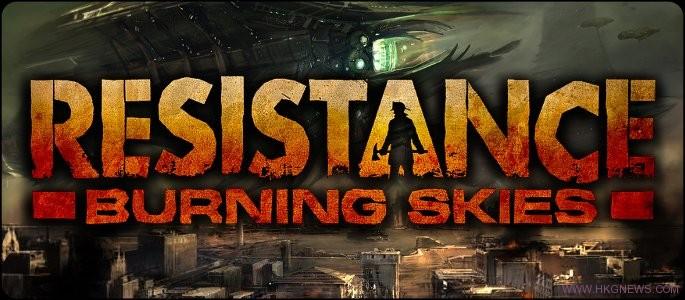 psv_resistance-burning-skies