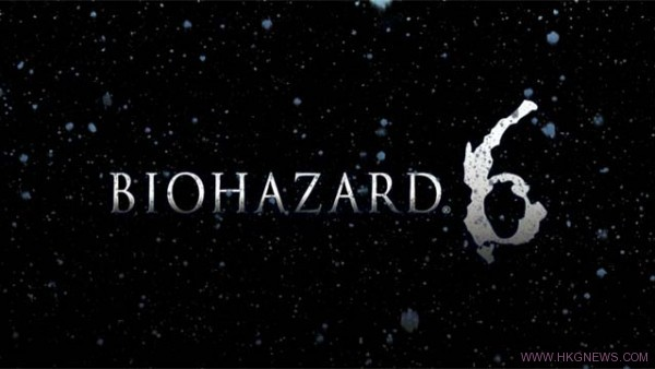 biohazard-6