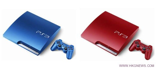 ps3_red_blue