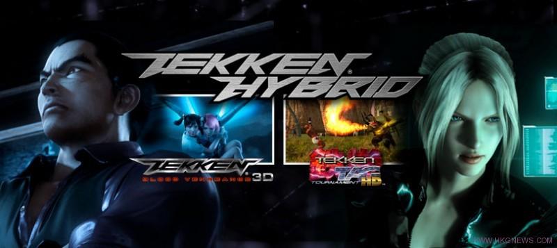 tekken_hybrid