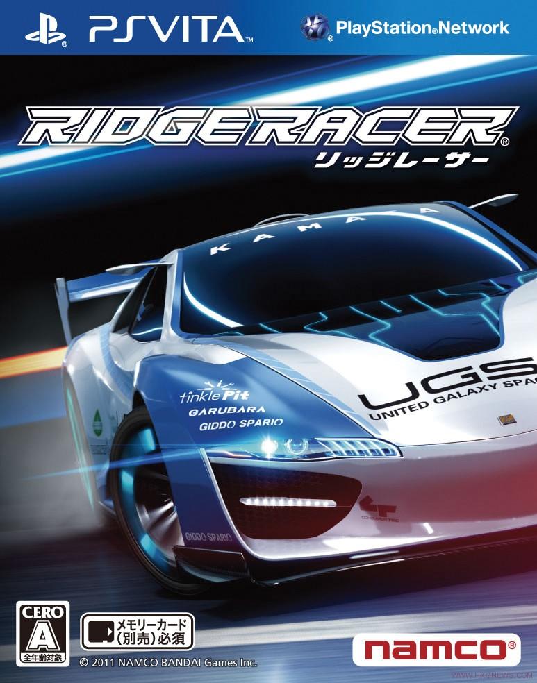 psv_ridgeracer