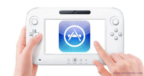 wii-u-app-store