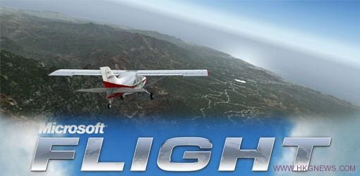 微軟模擬飛行 Microsoft Flight 免費正版下載!