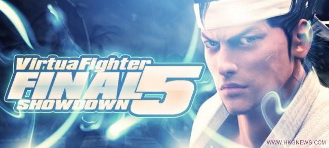 Virtua Fighter 5Final Showdown