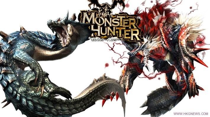 monster_hunter