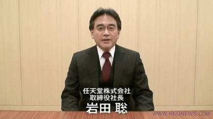 noob-Satoru-Iwata