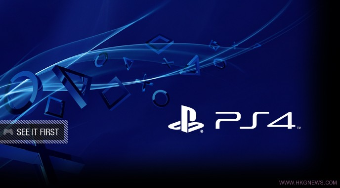 PS4See-It-First