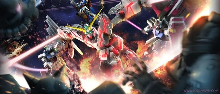 Shin Gundam