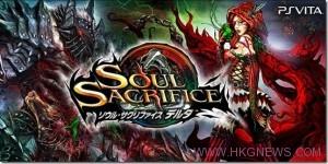SoulSacrifice-Delta