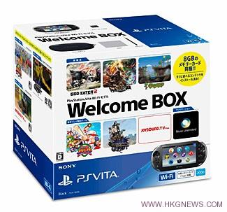 PSV-Welcome-Box-Ann-JP