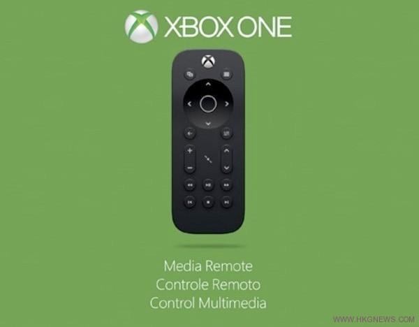 xbox-remote