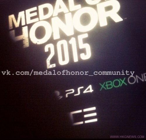 Medal of Honour-2015