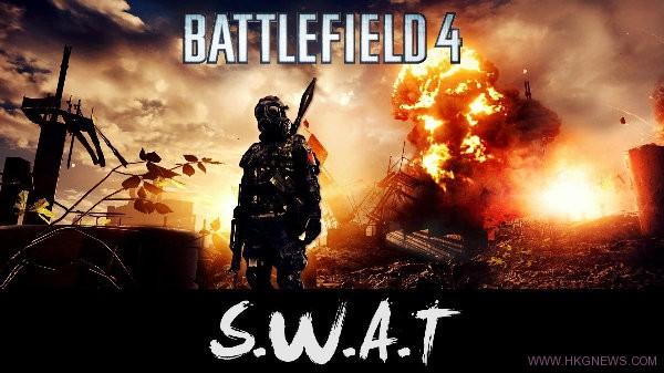 Battlefield-swat