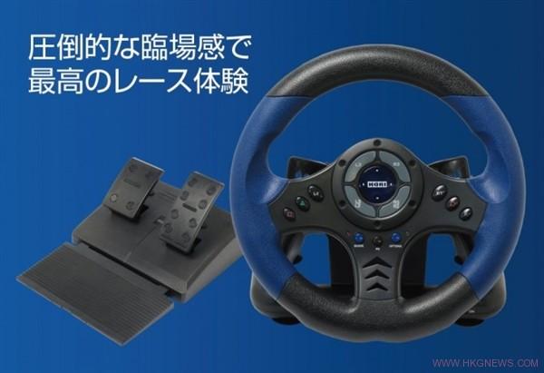 ps4-car-use