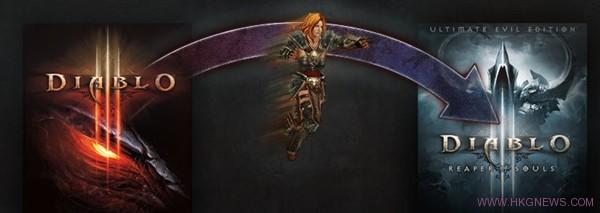 Diablo3-save
