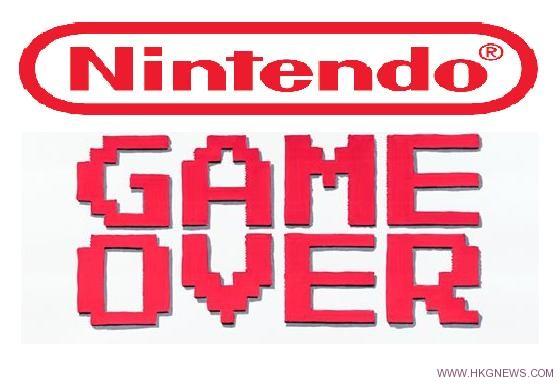 nintendo game over