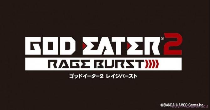 God Eater 2-Rage Burst