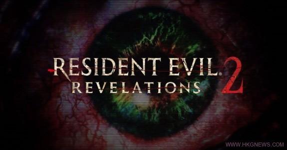 Resident Evil-Revelations 2