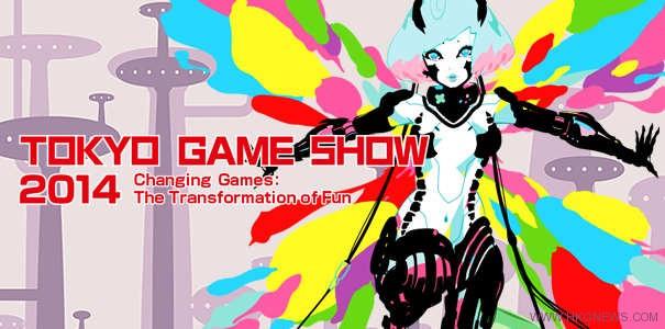 tokyo-game2014