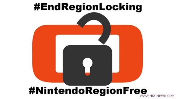 nint-lock