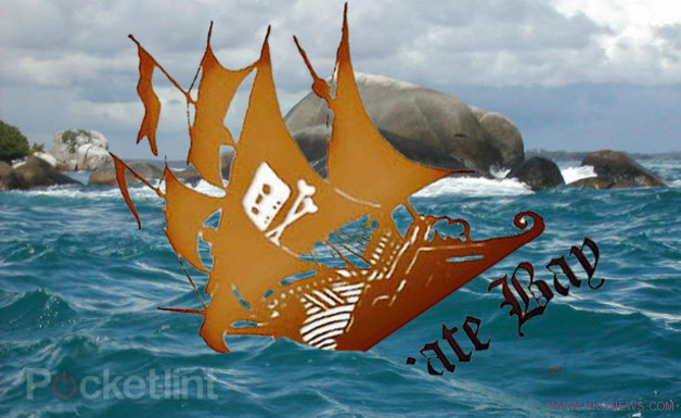 bt Pirates Bay