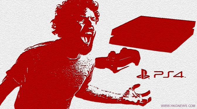 PS4-rage
