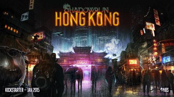 Shadowrun hongkong