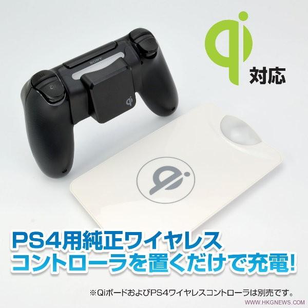 DualShock 4-power