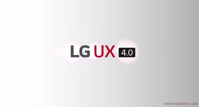 LG UX 40