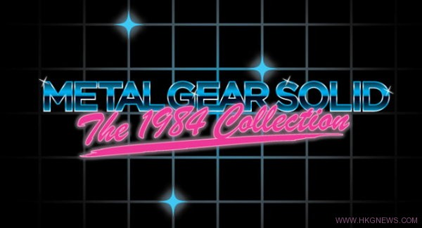 mgs-The 1984 Collection