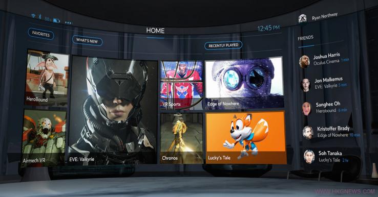 Oculus App Store
