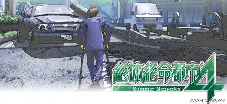 Zettai Zetsumei Toshi 4