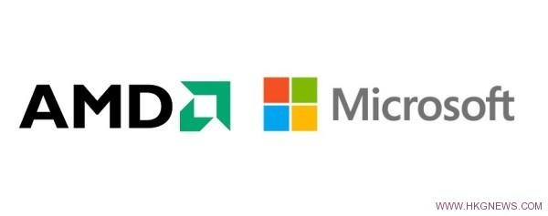microsoft buy amd