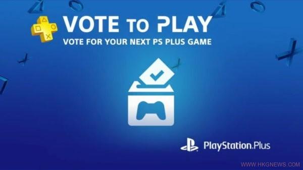 plus-vote