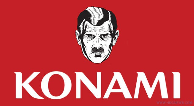 Konami Orwellian